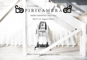 piricamera