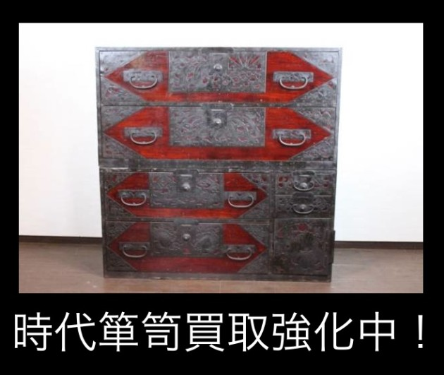 時代箪笥買取り札幌
