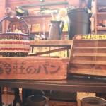 81昭和レトロ
