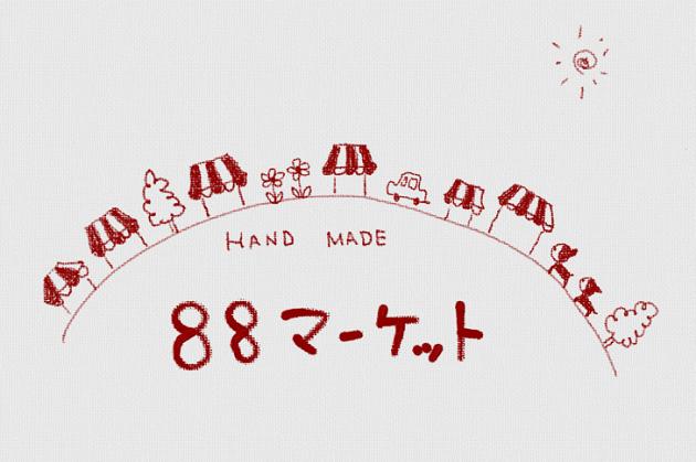8188マーケット1