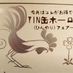 81ブログ8/1