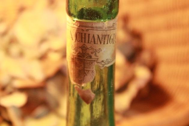 アンティーク瓶81