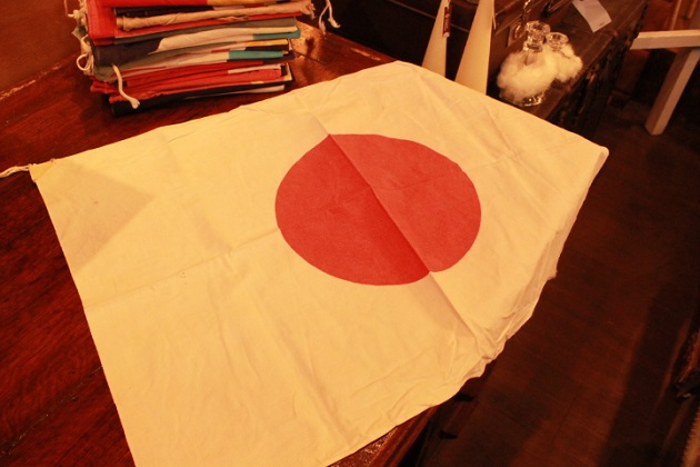 81国旗の旗