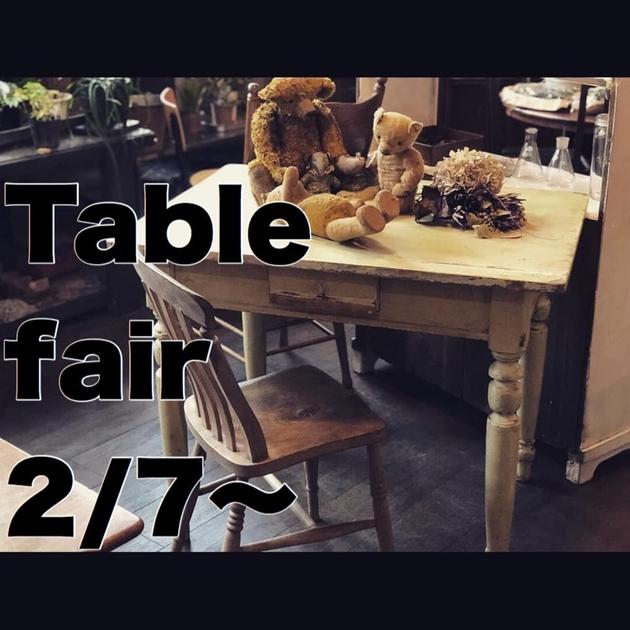 81Tablefair今週末までです。